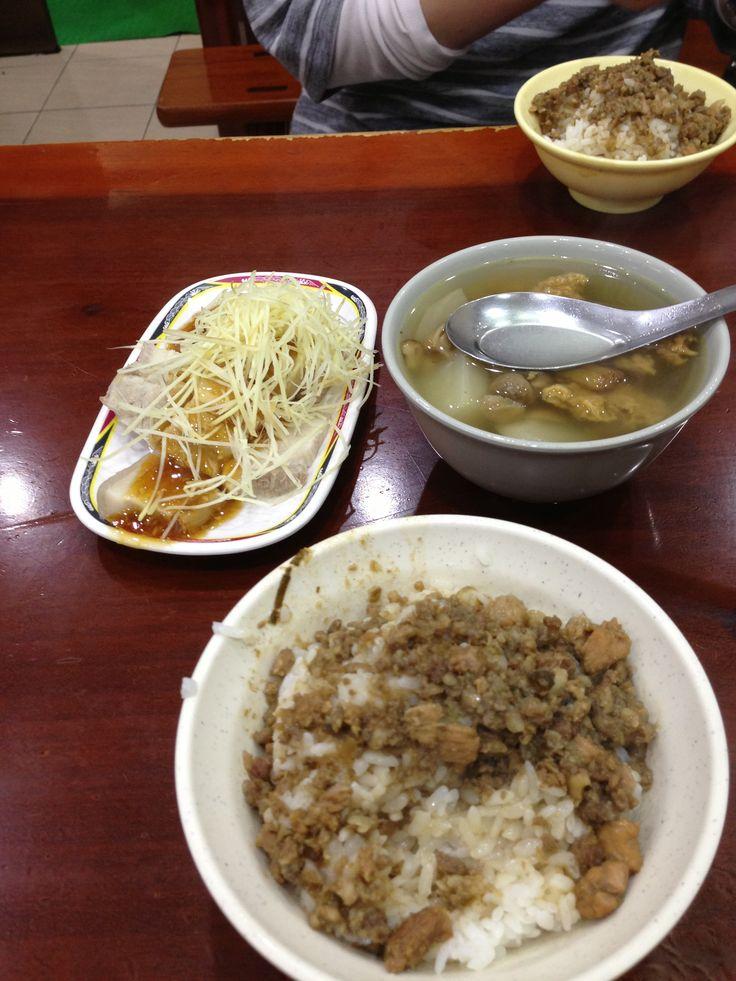 taipei_sangengoh