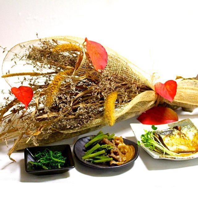 鯖も食べました。 - 83件のもぐもぐ - 晩ご飯  鯖の煮付け  牛肉と小松菜の和え物  おかひじきのわさび和え by Hiroshi  Kimura
