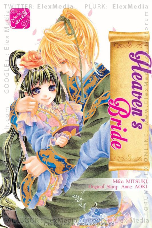 Saat mencari bunga tiba2 Anrei dibawa ke kahyangan untuk menikah! SC: HEAVEN'S BRIDE http://ow.ly/OjgoM text http://ow.ly/Ojgph Harga: Rp. 20,000