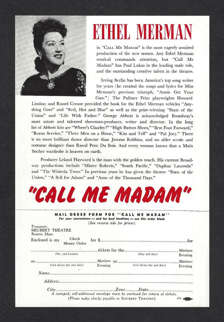 "Ethel Merman ""CALL ME MADAM"" Irving Berlin / Paul Lukas 1950 Boston Tryout Flyer 