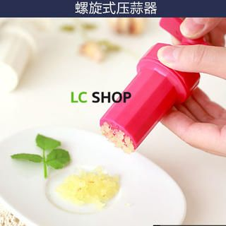 Buy 'Lazy Corner – Garlic Press' with Free Shipping at YesStyle.co.uk. Browse and shop for thousands of Asian fashion items from China and more!