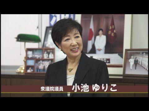 【桜便り】迷走する東京都知事選・小池百合子氏インタビュー / 南シナ海仲裁裁定、中国のプロパガンダ[桜H28/7/13]//素晴らしい内容です。 小池さんに聞いてほしいことを、 水島総氏が見事インタビューされてます。