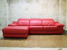 展示品 IDC大塚家具 L/S Comfort-08 L/Sコンフォート08 総革 カウチソファ/コーナーソファ 49万