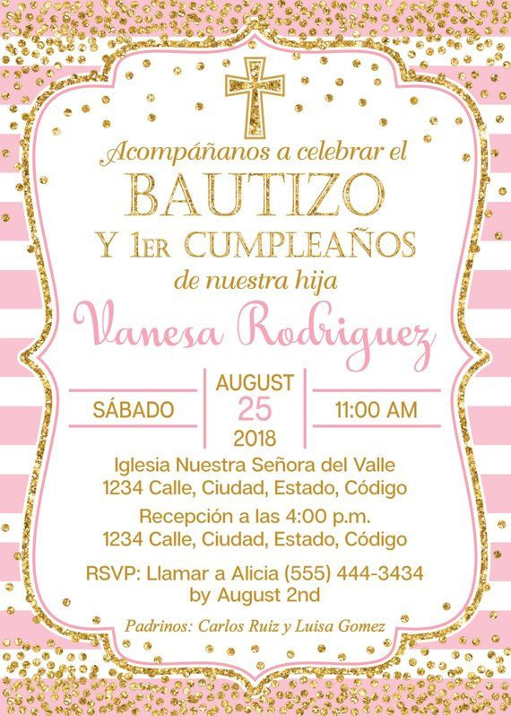 Spanish Pink And Gold Baptism And First Birthday Invitation