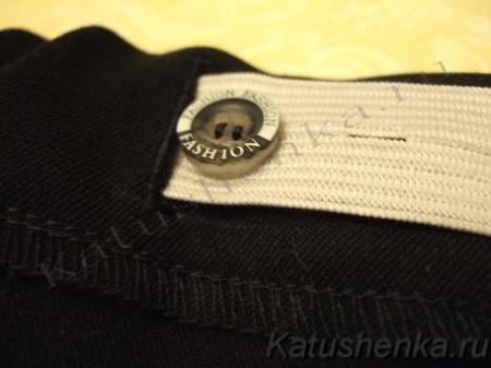 Обработка пояса брюк