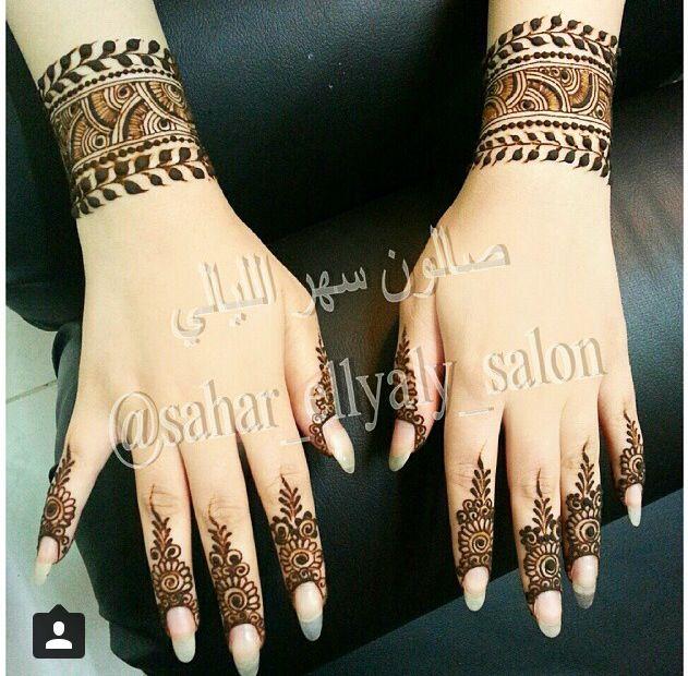 Henna. UAE. Al Ain