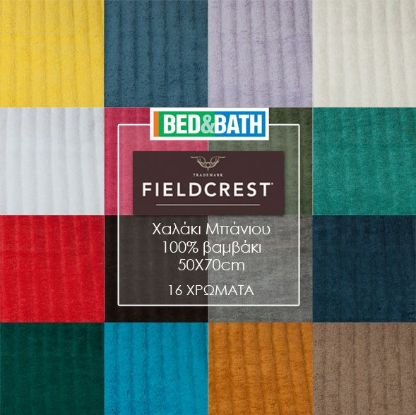 Bath Mat FIELDCREST Superior Ultrasoft Solid 100% Combed Cotton