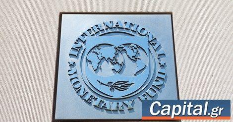 ΔΝΤ Οι τράπεζες να προσαρμοστούν στο περιβάλλον χαμηλής ανάπτυξης ... - Capital.gr