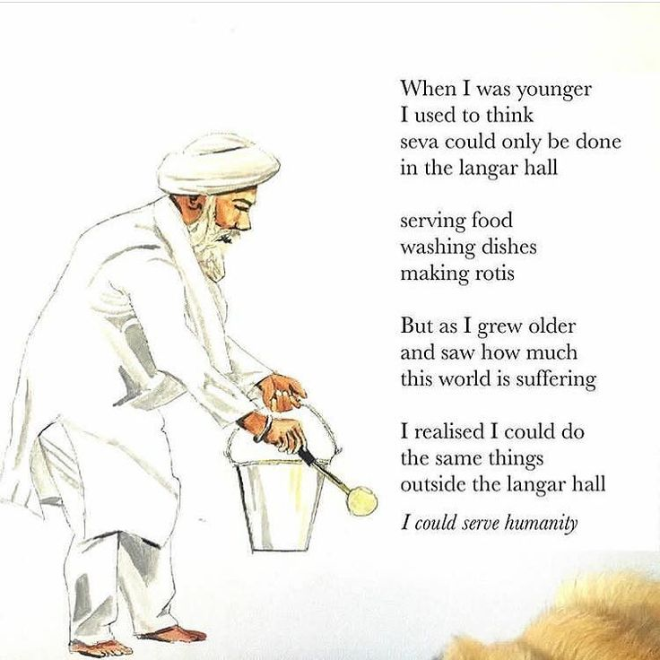 beautiful poetry by @__harmankaur accompanied by lovely artwork by @jeev_art