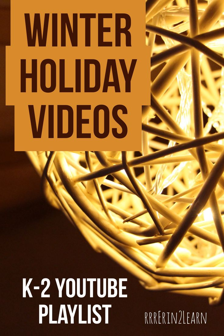 Christmas, Hannukah, Kwanzaa and Las Posadas Videos! Perfect for Kindergarten, first, and second graders!