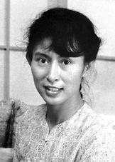 "The Nobel Peace Prize 1991 was awarded to Aung San Suu Kyi ""for her non-violent struggle for democracy and human rights""."