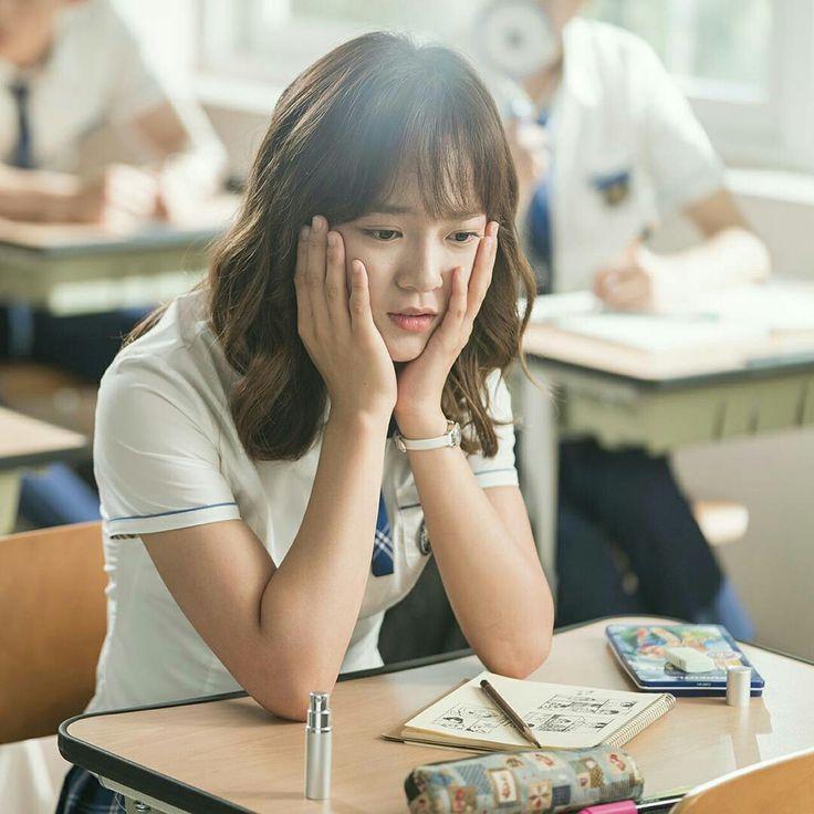 Eun ho