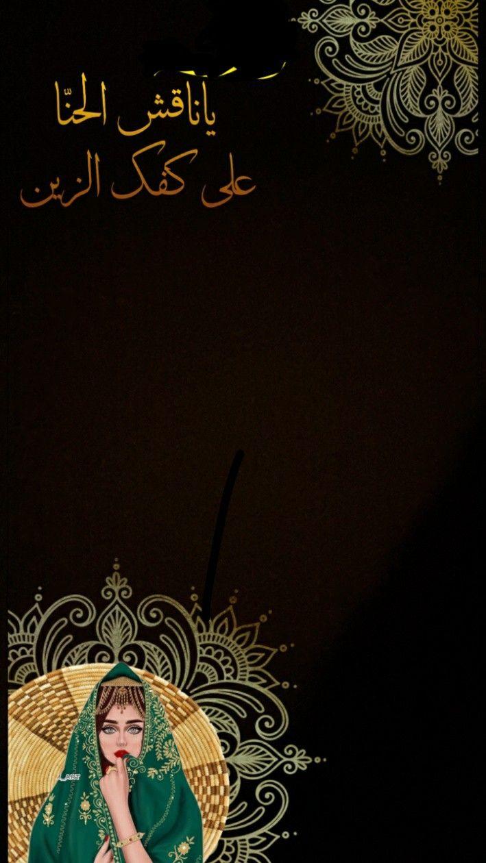 Pin By Urooj Humayun On Henna In 2021 Cute Tumblr Wallpaper Arabic Henna Designs Gold Poster