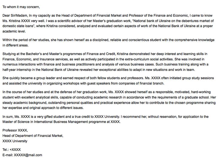 recommendation letter from professor