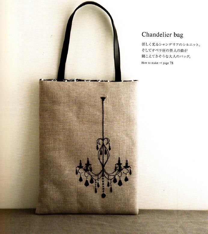 Chandelier bag by Reiko Mori