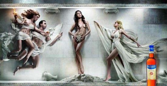 Catrinel Menghia for 2012 Alexandrion calendar by Marius Baragan