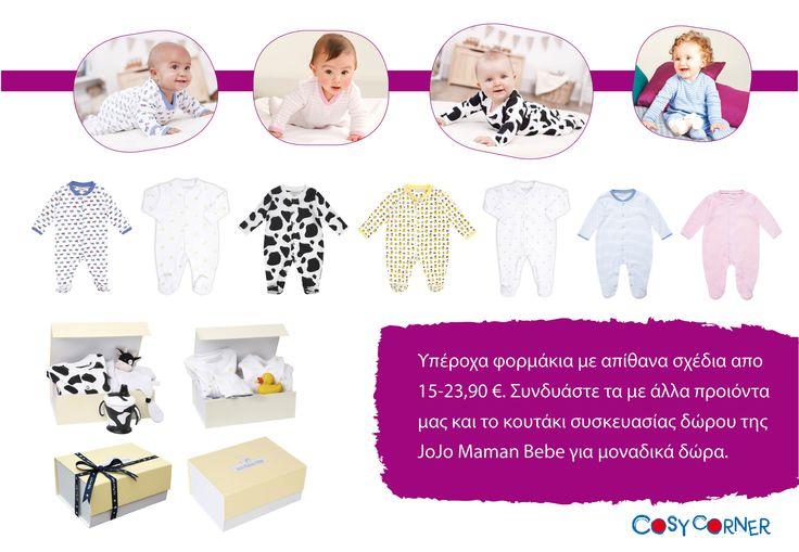 Υπέροχα φορμάκια για νεογέννητα. http://www.cosycorner.gr/el/category/ρούχα-νεογέννητα-παιδικά/
