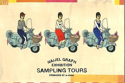 ダブルクローゼット(w cloet)が、雑誌『POPEYE』『BRUTUS』のカバーアートなどを手がける、ナイジェルグラフ(NAIJEL GRAPH)の展覧会「サンプリング ツアーズ(SAMPLING...