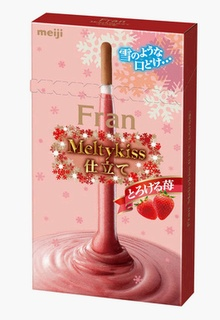 Meiji Meltykiss Crossover