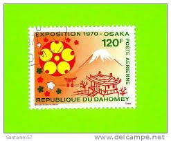 Dahomey (Benin) - World Expo 70 stamp-