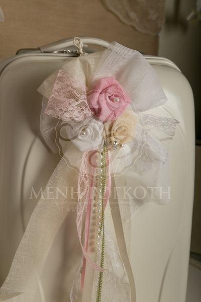 Σετ βάπτισης για κορίτσι ρομαντικό με ιβουάρ βαλίτσα τρόλευ