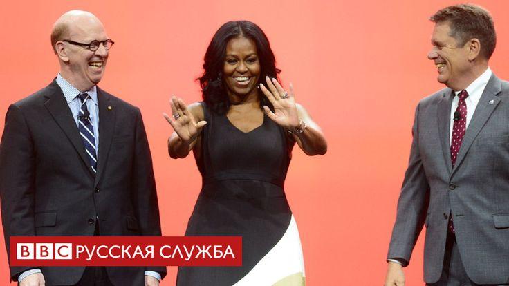 Мишель Обама: я не пойду на выборы из-за детей http://kleinburd.ru/news/mishel-obama-ya-ne-pojdu-na-vybory-iz-za-detej/