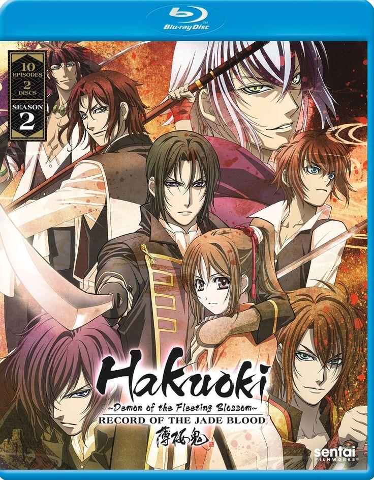 Hakuoki Demon of the Fleeting Blossom Record of the