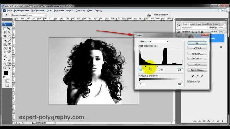 Как вырезать объект в Photoshop. 4 простых способа