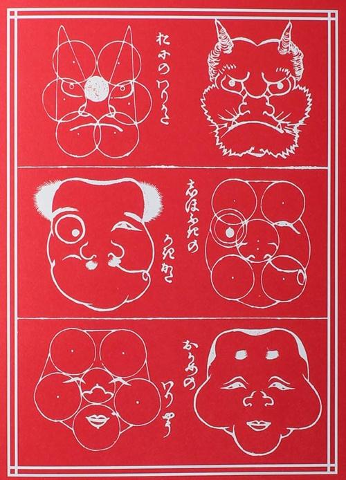Books: Hokusai Manga by Katsushika Hokusai | Daily Icon