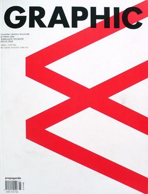 Graphic Magazine