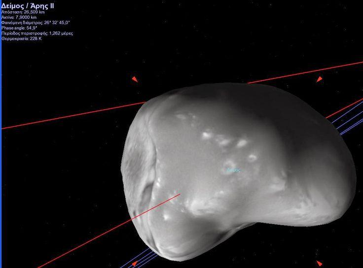 Δορυφόρος Άρη - Δείμος