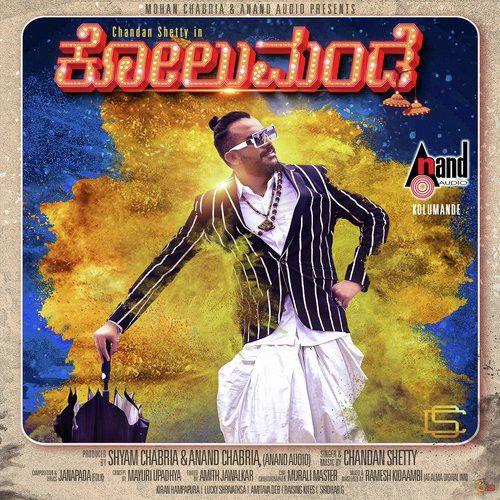 Kolumande Chandan Shetty Kannada Mp3 Songs Kannadamaza In Album Songs Mp3 Song Mp3 Song Download