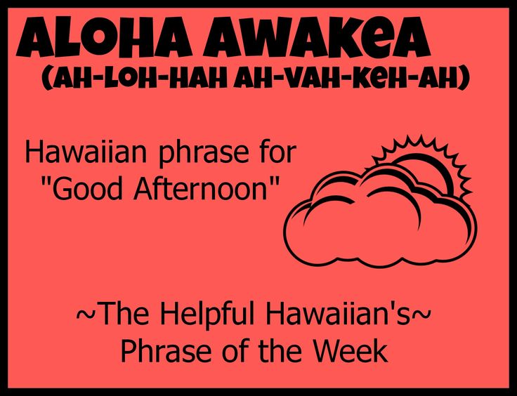 The Helpful Hawaiian's Phrase of the Week: Aloha Awakea #Free vacation planning…