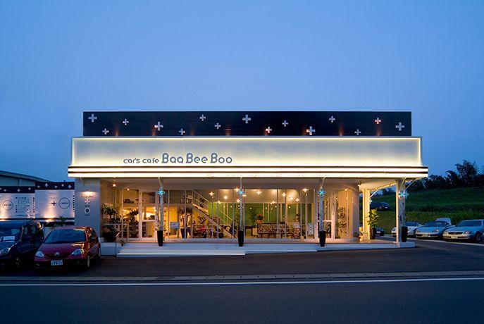 岐阜県各務原市のカフェcar's cafe BaaBeeBoo、カフェを出会いの場にして、車についての相談を受け付けるという車販売の方法が受け入れられて大盛況ですね。
