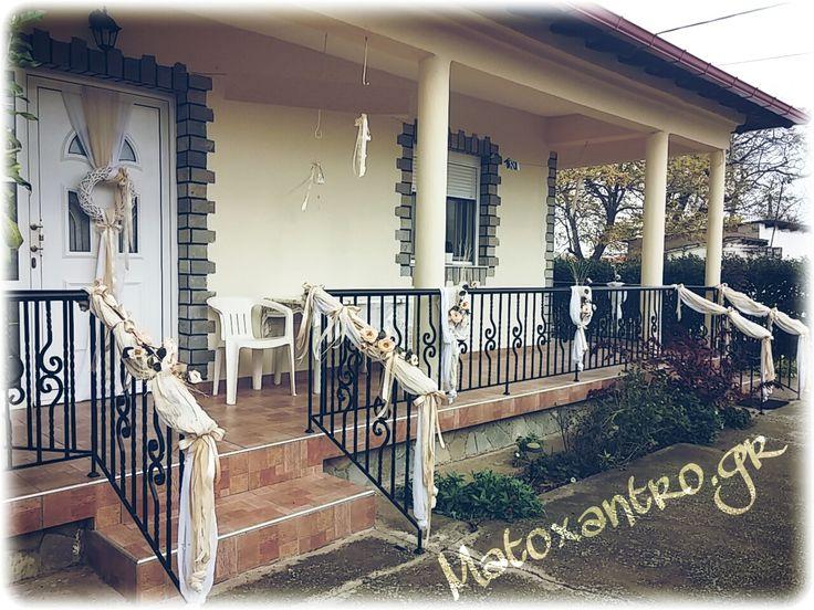 Στολισμός σπιτιού σε εκρού και λευκό με σομόν λουλούδια!! www.matoxantro.gr
