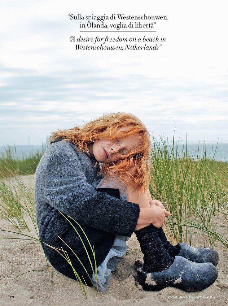 Igor Borisov & Vogue Bambini - Mare D'Inverno — News — Serlin Associates