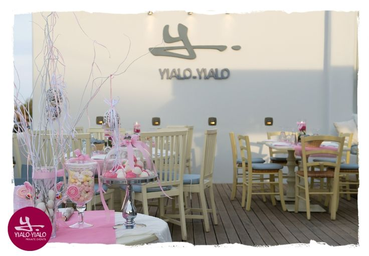 #Yialo-Yialo © Vicky Lafazani