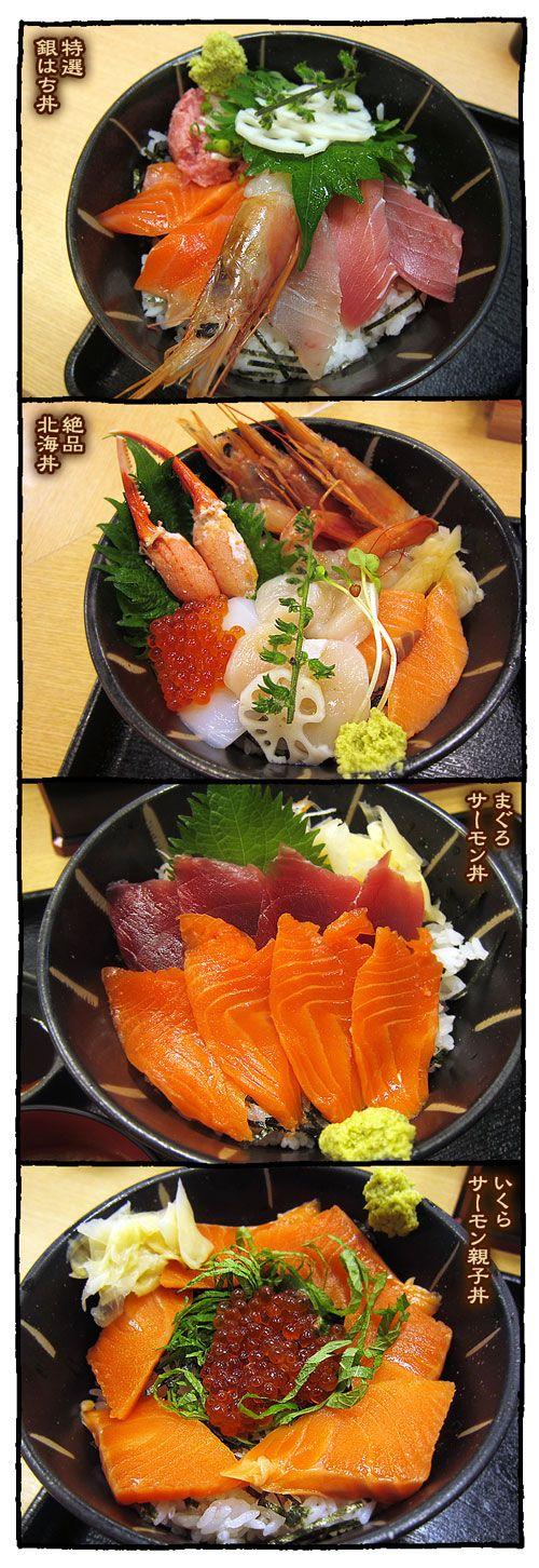 kaisendon (sashimi over rice) 海鮮丼