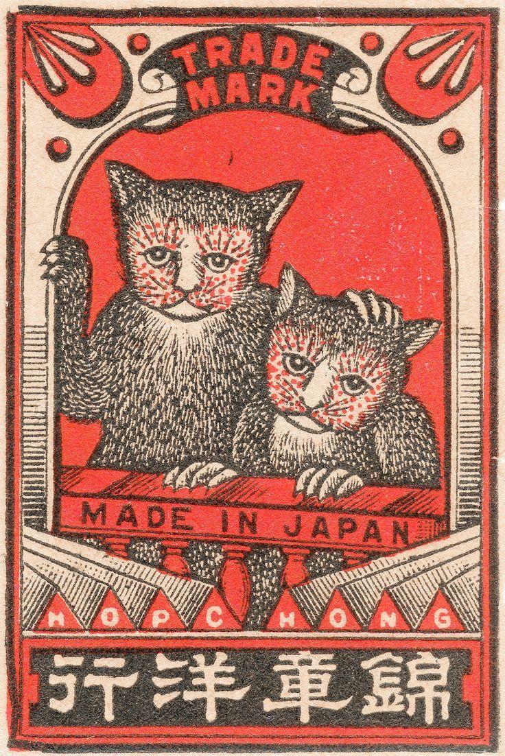 Japanese matchbox cover