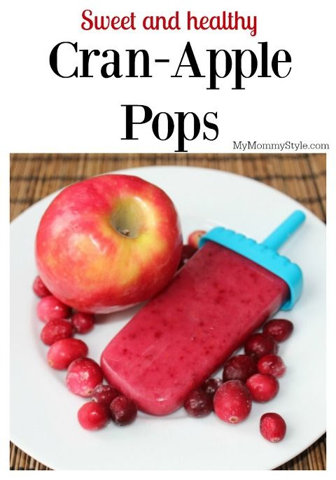 Healthy Protein Popsicles Looking for a creative way to get healthy protein into your every day? These protein popsicles are delicious and so easy to make! A perfect way to enjoy a treat at the end of the day. #ad
