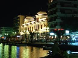 Chalkis,Evoia,Greece