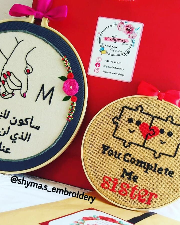 Shyma S Embroidery In 2020 Embroidery