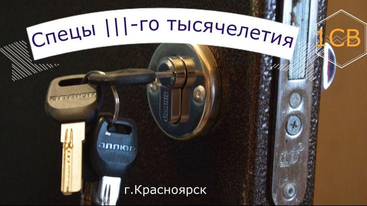 www.сарафан24.рф  Спецы 3-го тысячилетия