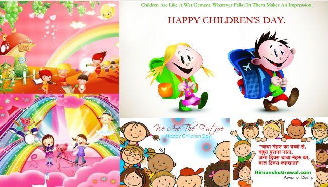 Top 20 Poems for Children's day in hindi. चिल्ड्रेन्स डे बच्चो के लिए बहुत ही लोकप्रिय त्यौहार है इस दिन बच्चे कविता लिखते है images download करते है और...