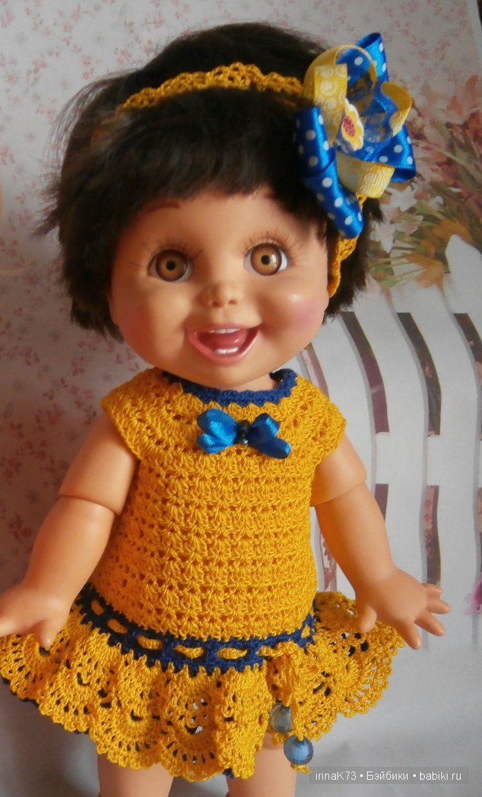 Яркие наряды для любимых кукол / Куклы Galoob Baby Face dolls / Бэйбики. Куклы фото. Одежда для кукол