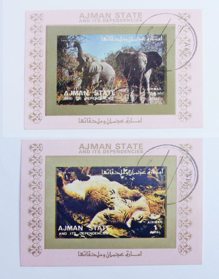 "2 Block of Stamps with ""Animal"" theme, one with an Elephant, the other with a Bear from  Ajman State and its Dedependences (United Arab Emirates) 1970"