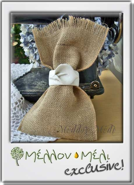 Vintage πουγκί  http://www.mellonmeli.gr/gamos/mpomponieres-gamou.html?page=shop.product_details=flypage.tpl_id=1283_id=6