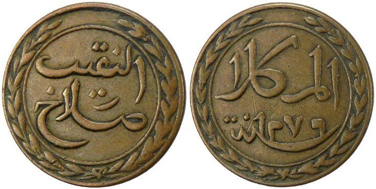 Yemen AH 1276 1 chomsihs KM-2 - CoinFactsWiki