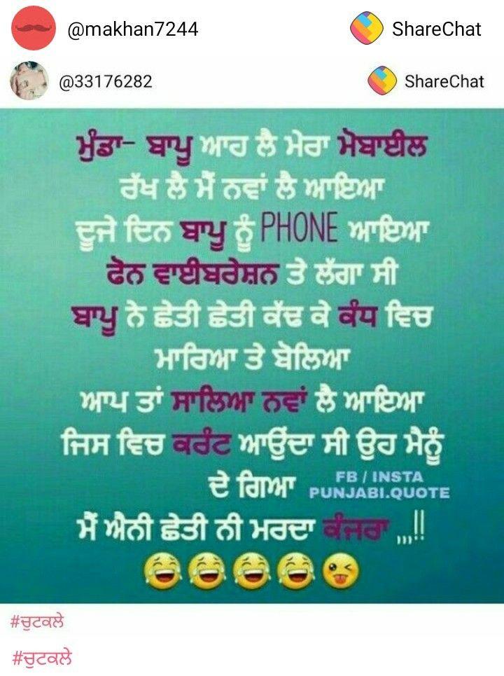 Pin By Navpreet Kaur On Quoting Meaning Full Quotes Mean Humor Punjabi Jokes