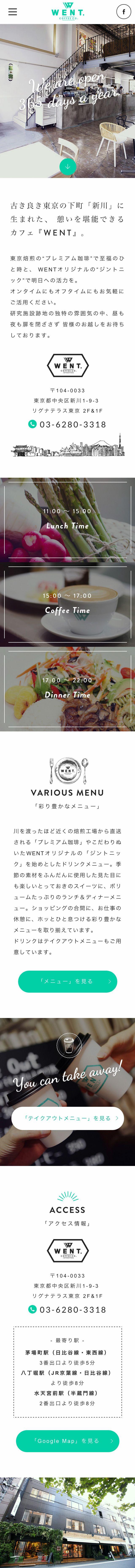 http://went.tokyo/